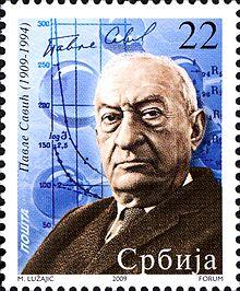 Pavle_Savić_2009_Serbian_stamp